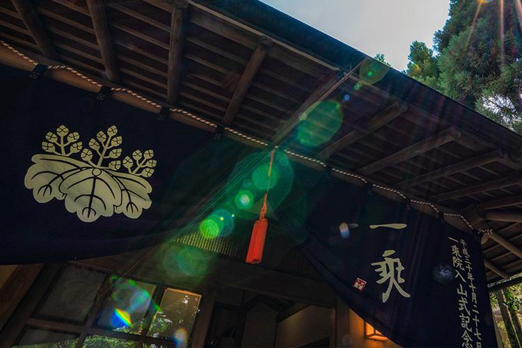 京都四明山一乘院繼續暫停聚會活動的通告